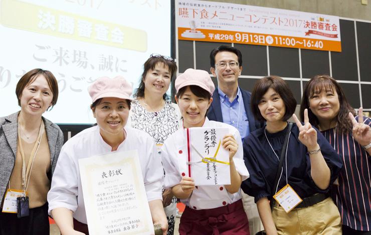 嚥下食メニューコンテスト 最優秀グランプリ受賞!