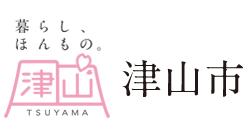 津山市ロゴ